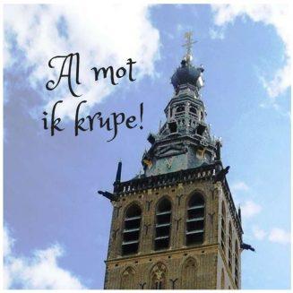 Al-mot-ik-krupe-tegeltje-Nijmegen-mijn-stad