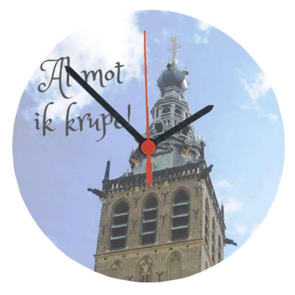 Nijmegen-klok-al-mot-ik-krupe-_-Nijmegenmijnstad.nl